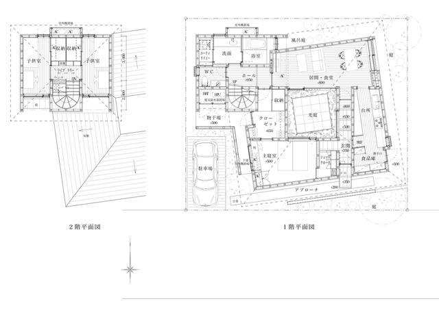 四つ庭の家(計画案)